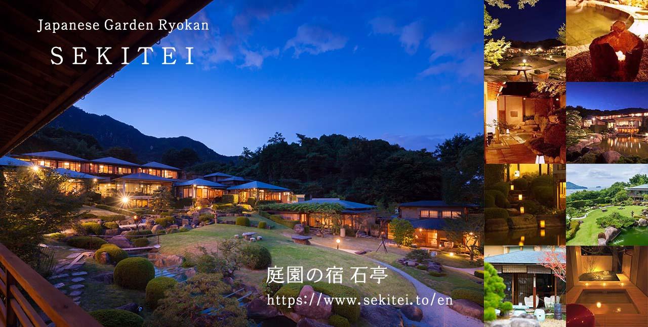 石亭英語サイト