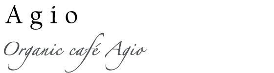オーガニックカフェ アージョ