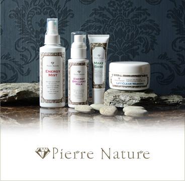 Pierre Nature