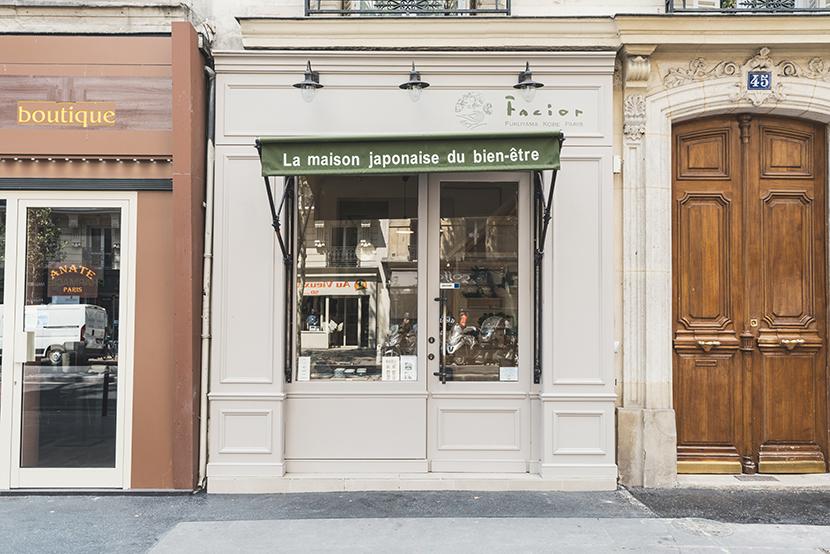 サロン パリ店